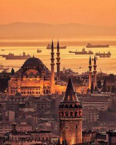 Şehr-i Stanbul